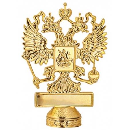 Статуэтка выпускникам Герб Россия