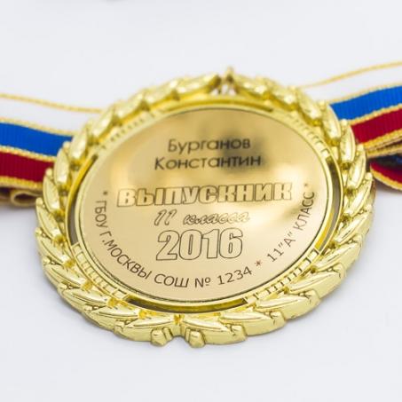 Гравировка  на шильде в медаль