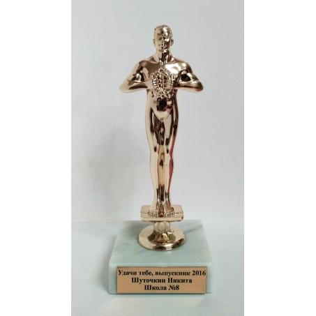 Пример гравировки статуэтка Оскар Выпускник