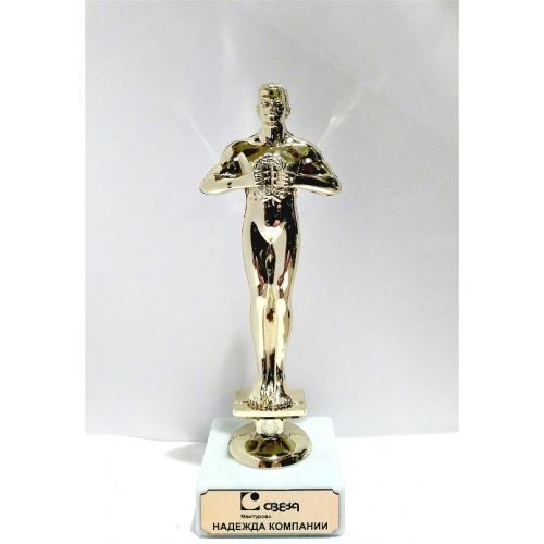 Оскар в подарок с гравировкой москва