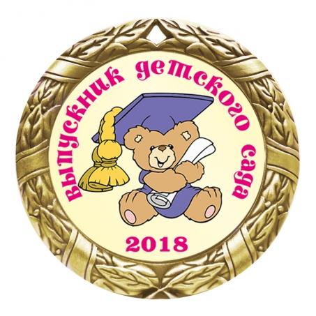 Медаль Выпускник детского сада *Медвежонок* - MK41