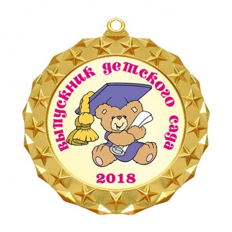 Медаль Выпускник детского сада *Медвежонок* - MK207