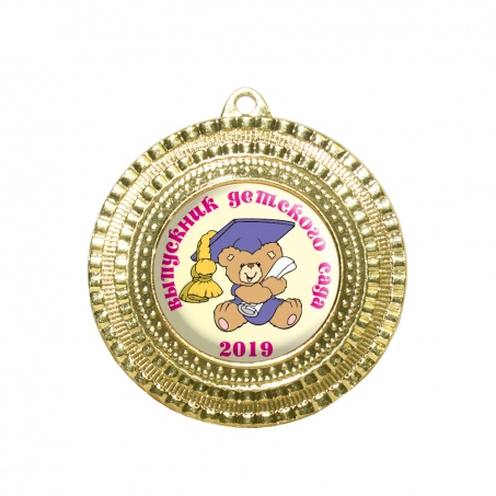 Медаль Выпускник детского сада *Медвежонок* - MK114