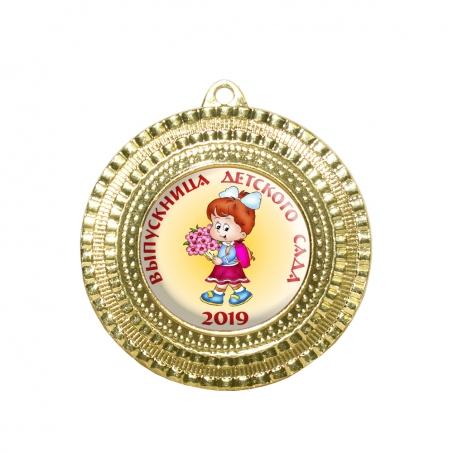 Медаль Выпускница детского сада *Девочка* - MK114