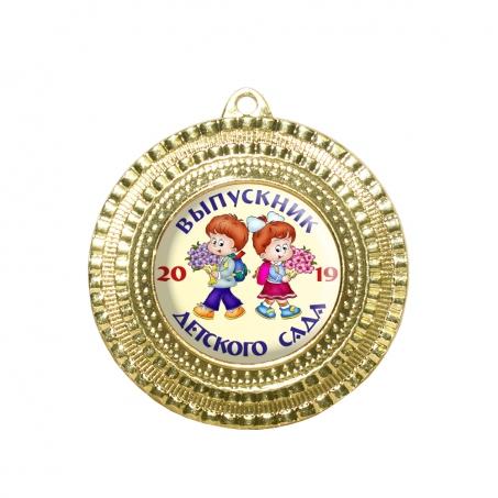 Медаль Выпускник детского сада *Девочка и Мальчик* - MK114