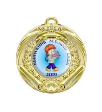 Медаль Выпускник детского сада *Мальчик* - MK61