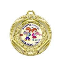 Медаль Выпускник дет. сада *Девочка и Мальчик* - MK61