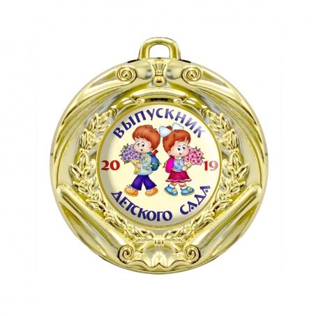 Медаль Выпускник детского сада *Девочка и Мальчик* - MK61