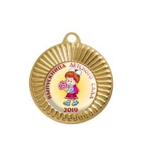 Медаль Выпускница детского сада *Девочка* - MK312