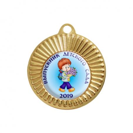 Медаль Выпускник детского сада *Мальчик* - MK312