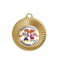 Медаль Выпускник дет. сада *Девочка и Мальчик* - MK312