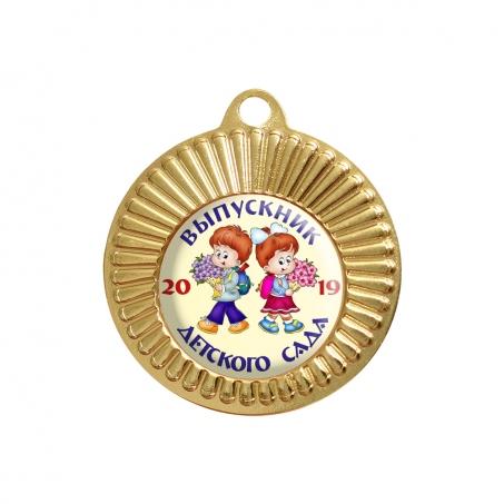 Медаль Выпускник детского сада *Девочка и Мальчик* - MK312