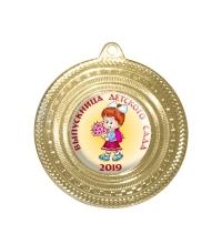 Медаль Выпускница детского сада *Девочка* - MK115