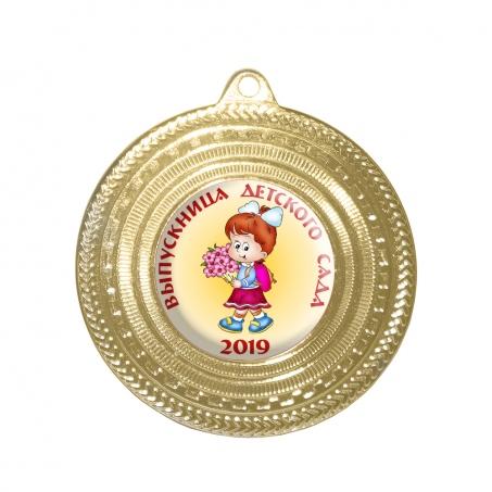 Медаль Выпускница детского сада *Девочка* - MK03