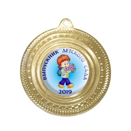 Медаль Выпускник детского сада *Мальчик* - MK115