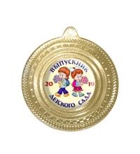 Медаль Выпускник дет. сада *Девочка и Мальчик* - MK115