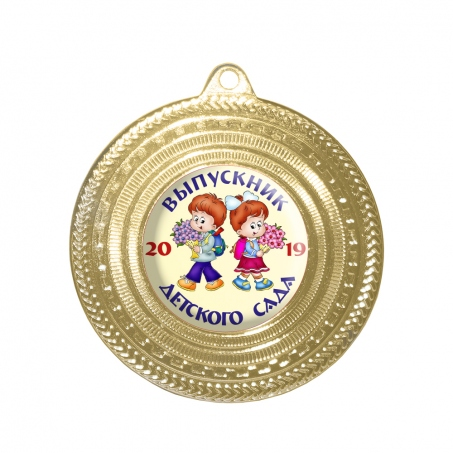 Медаль Выпускник детского сада *Девочка и Мальчик* - MK03