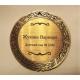 Медаль Выпускница детского сада *Девочка* - MK41