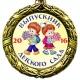 Пример гравировки медаль Выпускнику дет. сада MK41