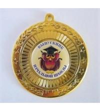 Медаль *Выпускник начальной школы - Сова*