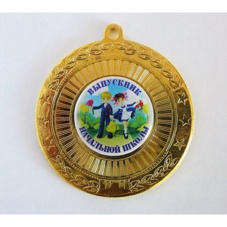 Медаль Выпускник начальной школы *Девочка и Мальчик*