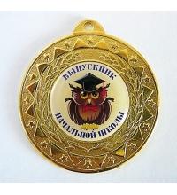 Медаль *Выпускник начальной школы - Сова* -MK222